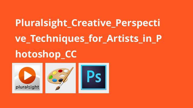 تکنیک های خلاقانه برای هنرمندان در Photoshop CC