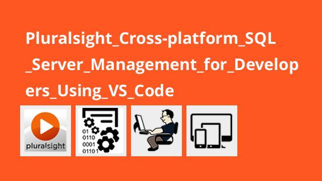 آموزش مدیریت Cross-platform SQL Server برای توسعه دهندگان با VS Code