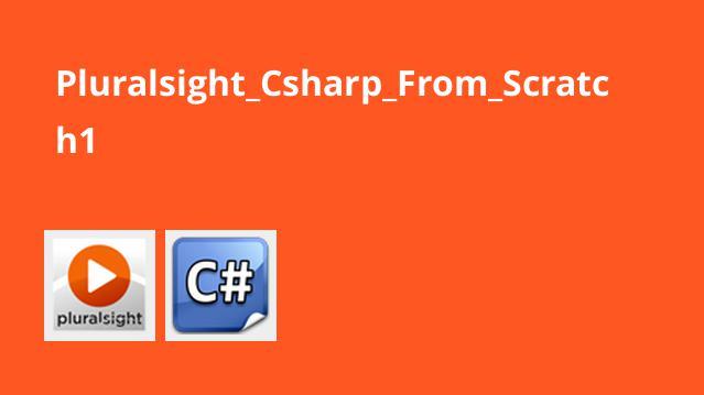 فیلم آموزش C#.NET 2013 قسمت اول