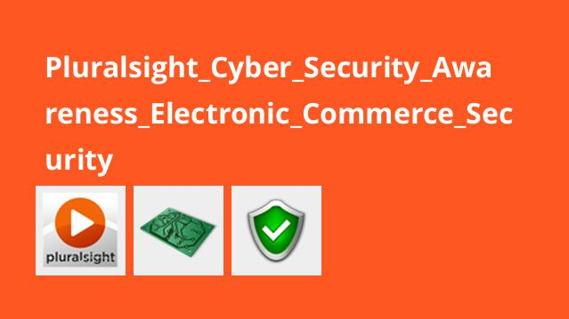 Pluralsight Cyber Security Awareness Electronic Commerce Security