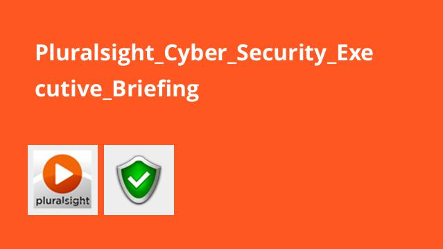 آموزش امنیت سایبری – مدیر اجرایی