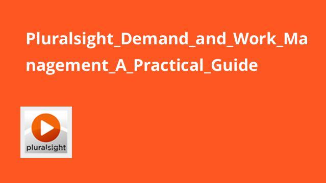 آموزش مدیریت کار و تقاضا – راهنمای کاربردی