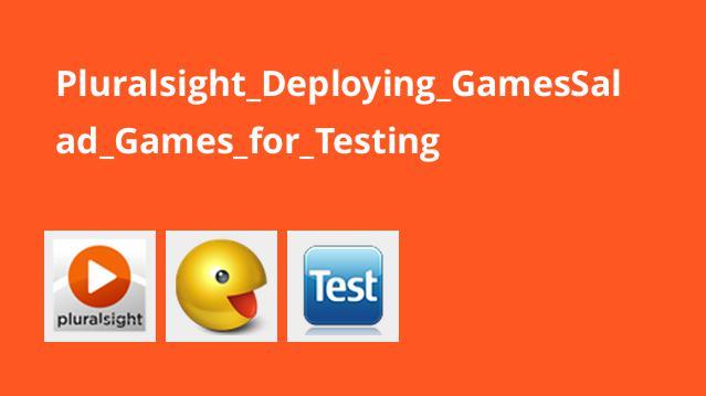 توسعه بازی های  GamesSalad برای آزمایش