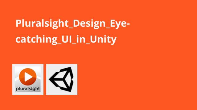 آموزش طراحیUI چشم گیر درUnity
