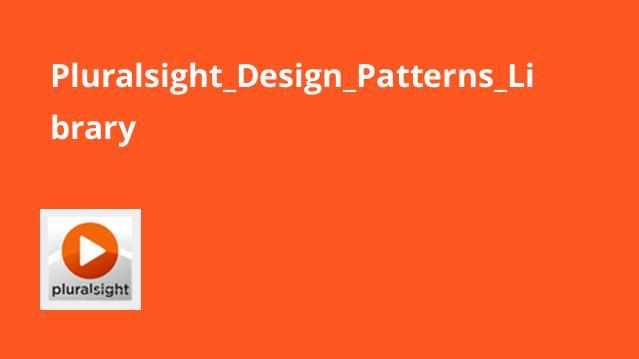 کتابخانه الگوهای طراحی Design Patterns Library