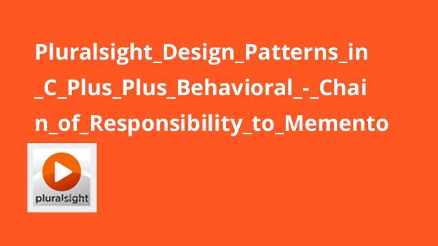 آموزش الگوهای طراحی در رفتار سی پلاس پلاس