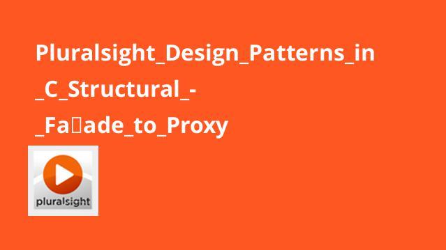 آموزش الگوهای طراحی سی پلاس پلاس