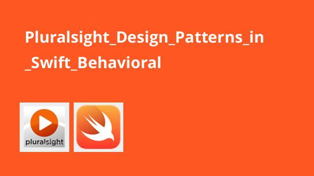 آموزش الگوهای طراحی رفتاری (Behavioral) درSwift