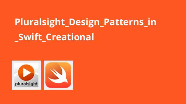 الگوهای طراحی تکوینی در Swift