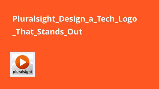 Pluralsight Design a Tech Logo That Stands Out