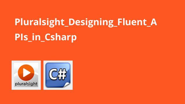 طراحی Fluent API در سی شارپ