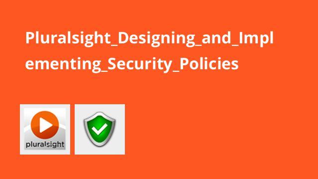آموزش طراحی و پیاده سازی Securirty Policies