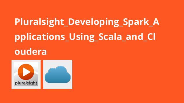 آموزش توسعه اپلیکیشن هایSpark باScala و Cloudera