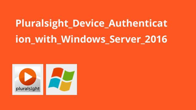 احراز هویت دستگاه با Windows Server 2016
