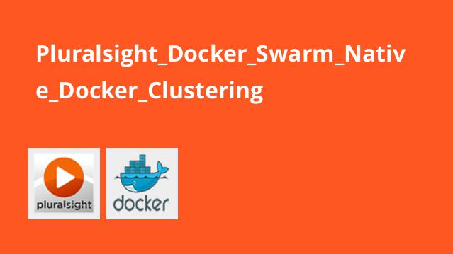 دوره Docker Swarm Native Docker Clustering