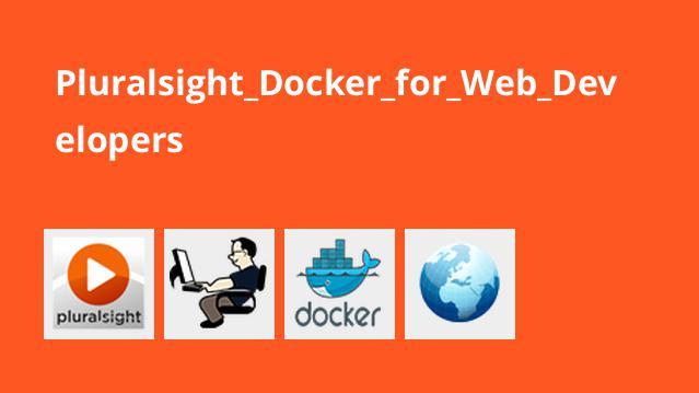 آموزش Docker برای توسعه دهندگان وب