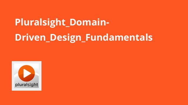 آموزش اصول Domain Driven Design