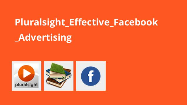 تبلیغات تاثیر گذار در Facebook
