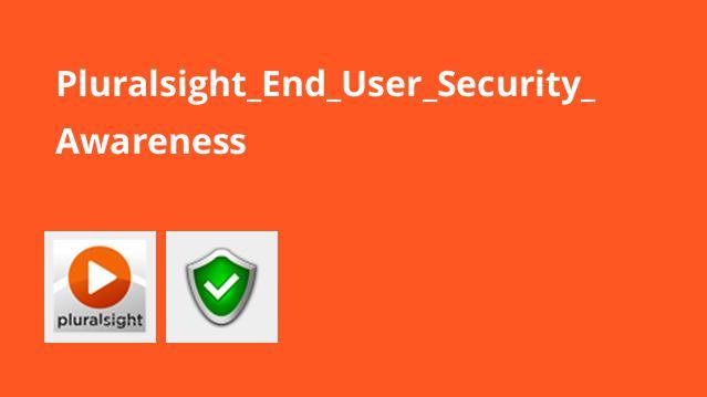 Pluralsight End User Security Awareness
