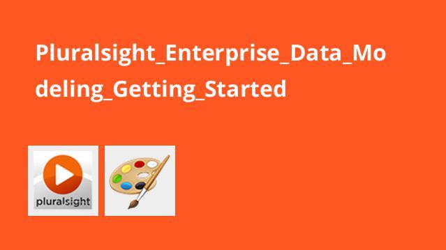 آموزش مدل سازی داده سازمانی – شروع کار
