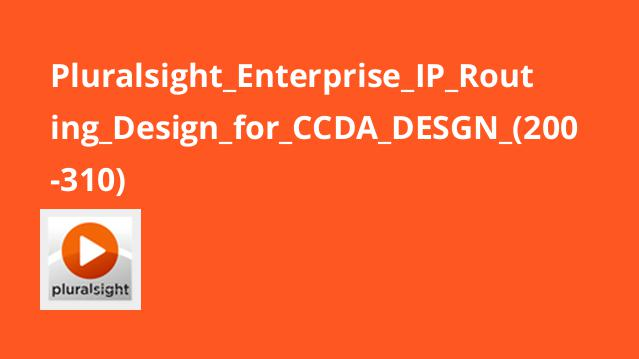 Pluralsight Enterprise IP Routing Design for CCDA DESGN (200-310)