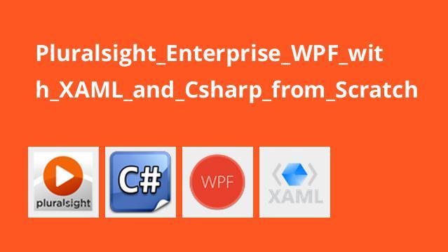 آموزش پیشرفته WPF با XAML و C#.NET