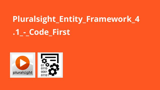 آموزش Entity Framework 4.1  Code First