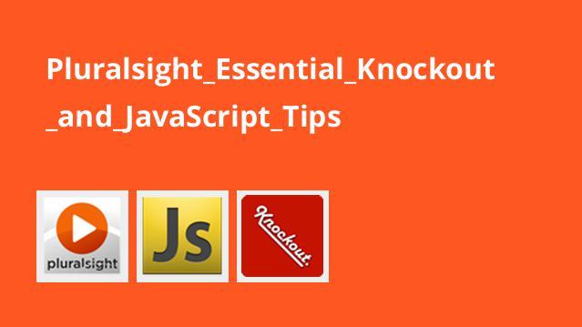 نکات ضروری Knockout و JavaScript