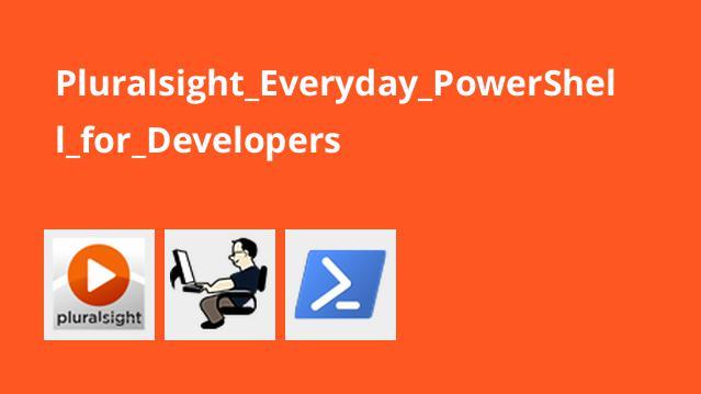 آموزش PowerShell برای برنامه نویسان
