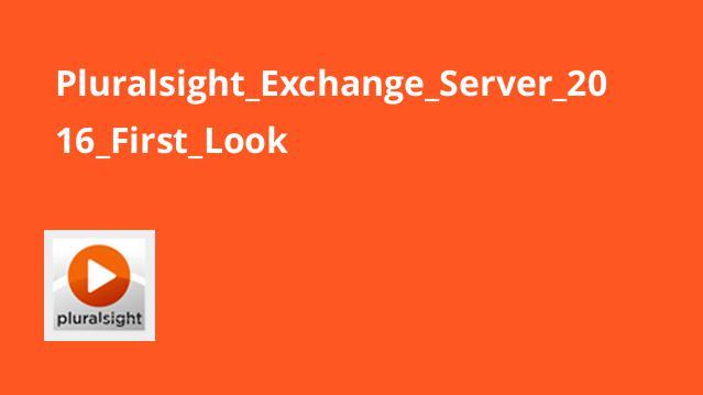 آشنایی با Exchange Server 2016