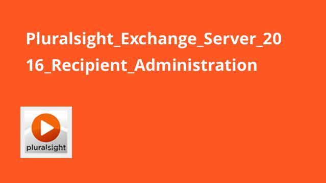 دوره Exchange Server 2016 Recipient Administration