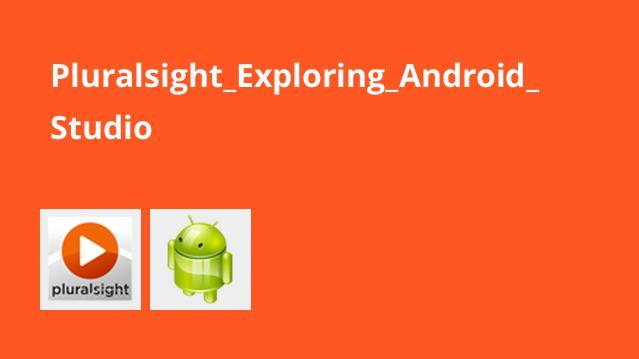 بررسی Android Studio