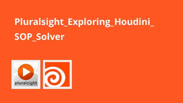 بررسی SOP Solver هودینی
