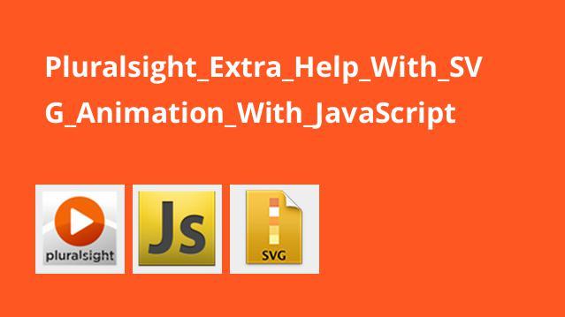 آموزش انیمیشن سازیSVG با جاوااسکریپت