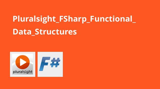 آشنایی با ساختار داده در #F