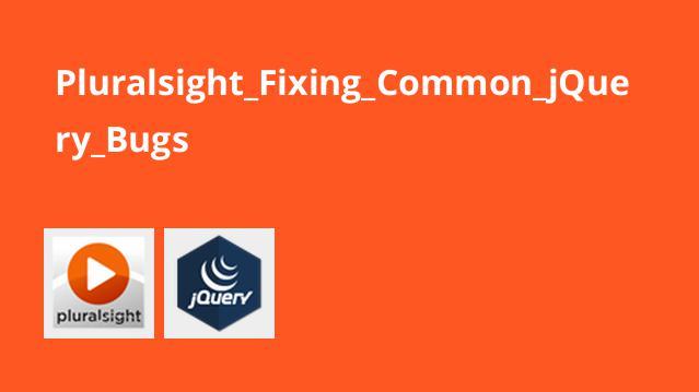 رفع مشکلات متداول در jQuery