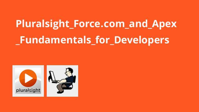 آموزش مبانی Apex و Force.com برای توسعه دهندگان