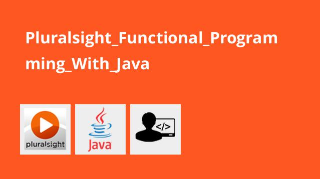 آموزش برنامه نویسی تابعی با Java