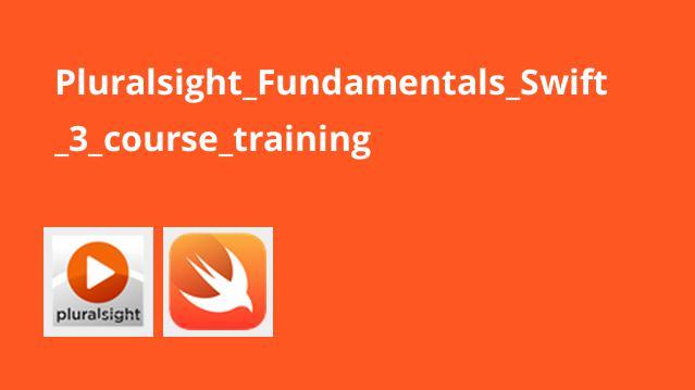 آموزش مبانی زبان برنامه نویسی Swift