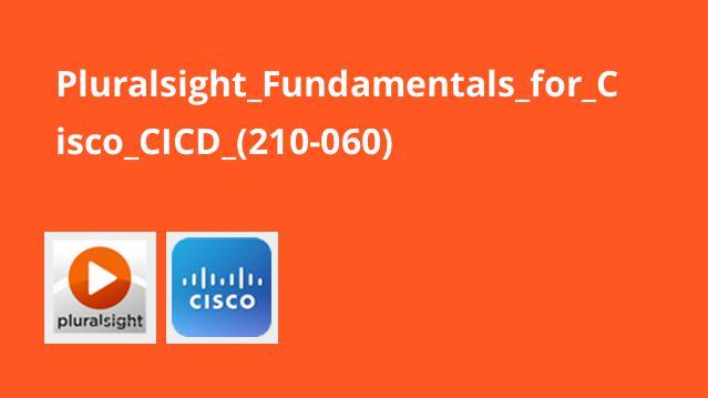 مبانی گواهینامه Cisco CICD 210-060