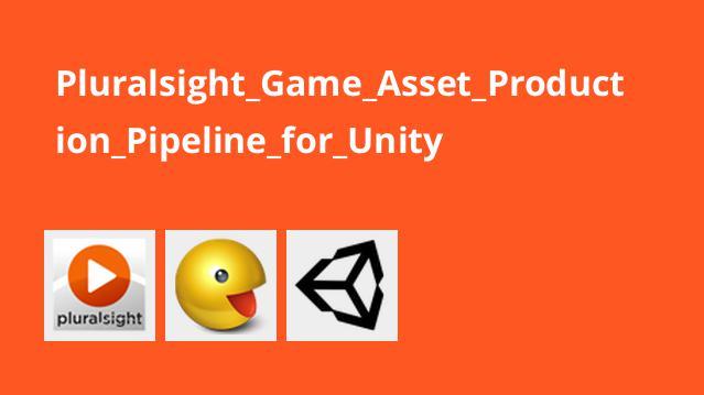 طراحی اجزای بازی Pipeline برای Unity