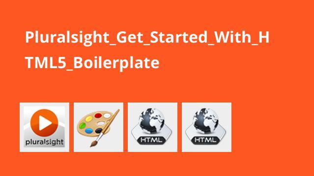 شروع کار با HTML5 Boilerplate