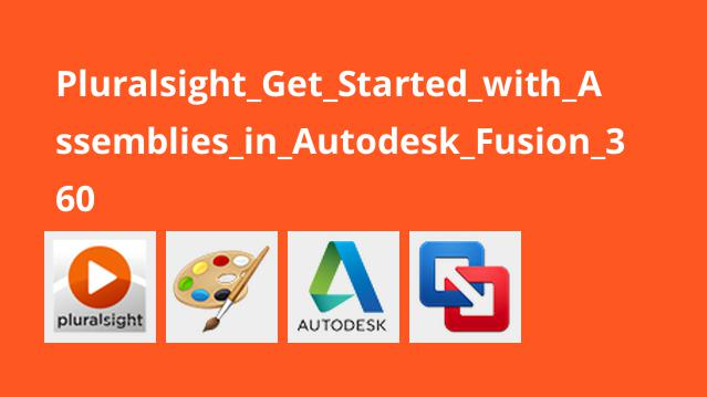 Pluralsight Get Started with Assemblies in Autodesk Fusion 360