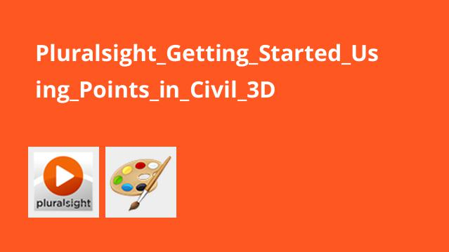 آموزش استفاده ازPoints درCivil 3D
