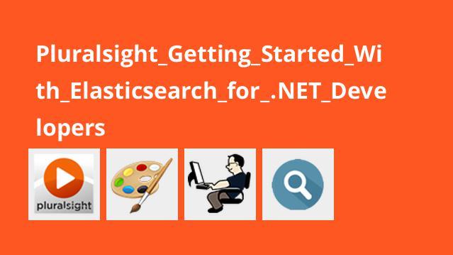 آشنایی با Elasticsearch برای برنامه نویسان دات نت