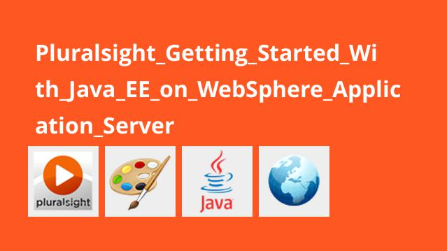 شروع کار با  Java EE روی WebSphere Application Server