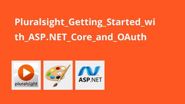 آموزش شروع کار با ASP.NET Core و OAuth