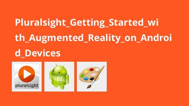 شروع کار با Augmented Reality روی دستگاه های Android