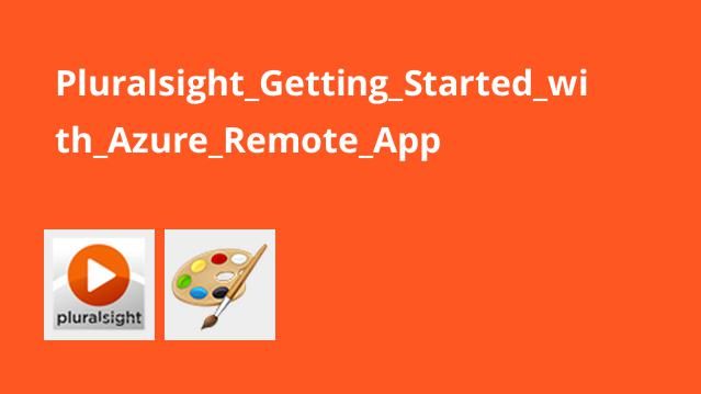آشنایی با Azure Remote App