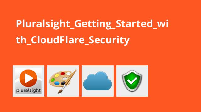 شروع کار با CloudFlare